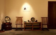 exhibit02_09