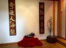 京都展 晶 SHOW